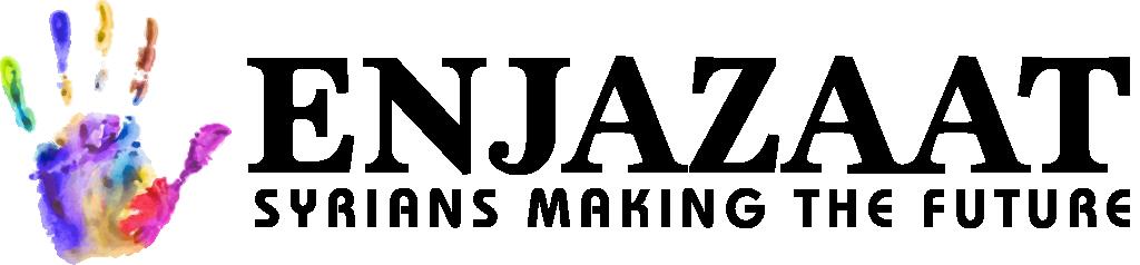 Enjazaat